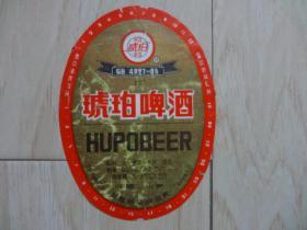 酒标:琥珀啤酒