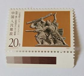 J179 陈胜、吴广农民起义二千二百年全新邮票(带色标)