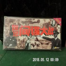 【正版光盘】《世纪间谍大战》大纪实系列,VCD光盘(全新未开塑封)