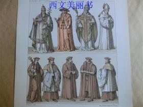 【百元包邮】1880年代 彩色石版画之52  欧洲男性服饰、发饰等  长21.9厘米 宽19.3厘米  (货号18032)