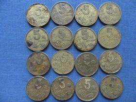 九十年代梅花币16枚合售