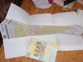 美国地图(封套有裂,图品好!中英文对照)L1