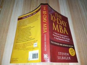 The 10-day MBA: A Step-by-step Guide to Mastering the Skills Taught in Top Business Schools【外文原版书,后封有一点水印 看图】