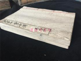 日本说书人讲稿精抄本《尼子十勇士》3册130回全,绘图100多幅。战国时代传奇历史故事,松林伯知演讲。明治时期某议员藏本。书名未见日本著录及公藏。