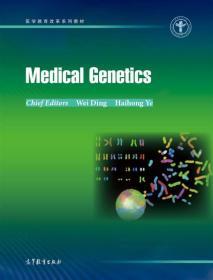 Medical Genetics(医学遗传学)