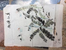 《春江渔歌》水墨画---原画