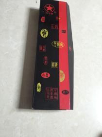 空白原盒装——红星牌玉版宣纸扇面 带扇骨 可抽下来 两个如图 扇面有黄斑