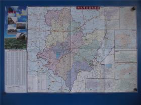 2018衡水市交通旅游图  区域图  城区图  对开地图