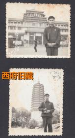 文革老照片,1968年一个挎着收音机的年轻人在北京等地的旅行留影,4张合售