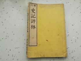 �ユ�����绘���e��锛��茶�拌����2锛���娌�8骞�1869骞存�ㄥ�荤嚎瑁�澶у���