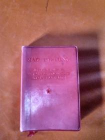 毛主席语录(西)