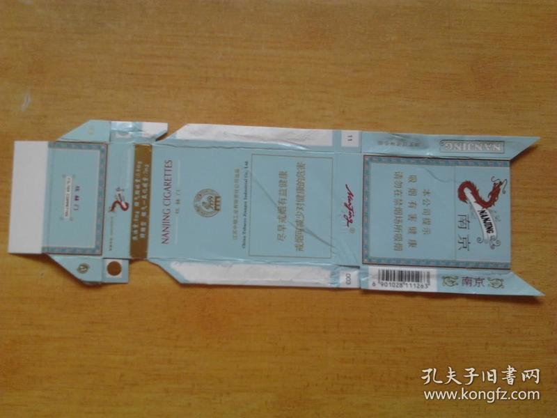 烟标 :南京 《炫赫门》