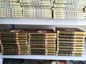 林语堂名著全集精装 全30册  馆藏  (缺第12册和16册),28本合售
