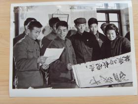 超大尺寸:1976年 北京清华大学水利系毕业生,向校党委写请战书,要求分配到边疆农村去