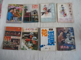 民间故事,电子世界(8本)