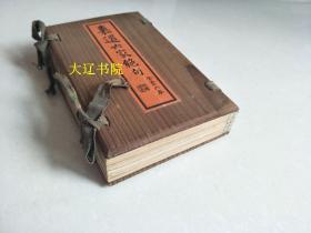 嘉道六家绝句(1902年  木刻宣纸   目录齐全   1夹板6册全)