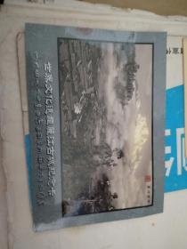 卡片【世界文化遗产 丽江古城纪念卡】
