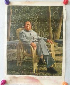 文革宣传画     《我们伟大的领袖毛主席万岁!万岁!万万岁!》39*53㎝    1968年  上海人民出版社    [柜13--3-20]