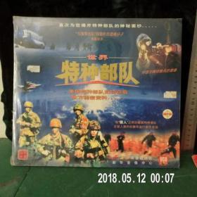 【正版VCD光盘】世界特种*队(四片装,全新,未拆塑封)