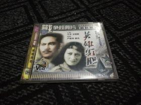 VCD光盘(2碟装)……英雄虎胆