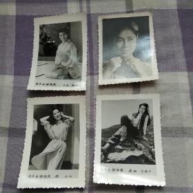 日本电影演员照片四张合售