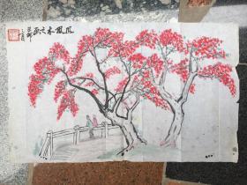 《凤凰木之画》已卯三月---原画