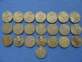 93年梅花币21枚,其中一枚91年的,共22枚,增减品相!所见即所得!包老包真!