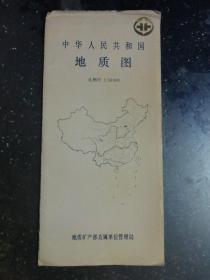 中华人民共和国地质图 (1:50000)【贵州华西地区地质图】
