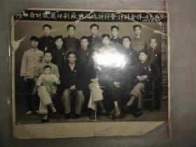 陕西省财政厅印刷厂计划统计科会计科全体同志留念(1956年)