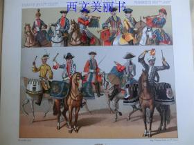 【现货 包邮】1880年代 彩色石版画之76  法国仪仗队等  长21.9厘米 宽19.3厘米   (货号18032)