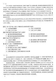 中国当代故事作品集:故事会文摘版合订本·第七辑(总19-21期)