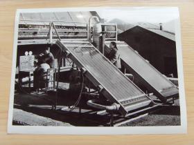 超大尺寸:1976年 天津大学师生,研制成功太阳能发电装置