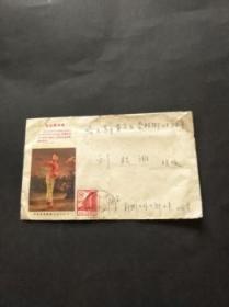 《文革信封》有毛主席语录和革命芭蕾舞剧白毛女   有张8分邮票 1968年24开信封