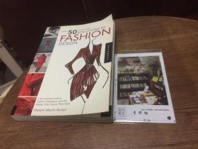 英文原版   1 Brief , 50 designers , 50 Solutions in Fashion Design  50位设计师,在时装设计中的50解决方案 【存于溪木素年书店】