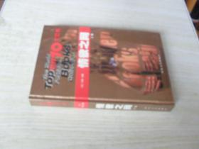 中文原版 情欲之网上集.亨利·米勒