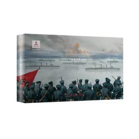 五色共和民国初年舰船图集1912-1931