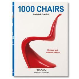 原版現貨1000 CHAIRS UPDATED EDITION 1000個椅子產品設計書籍,
