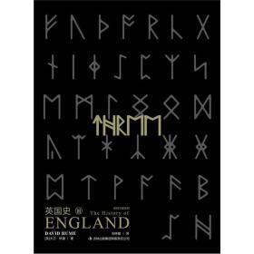 s英国史III
