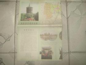 安阳市交通旅游图