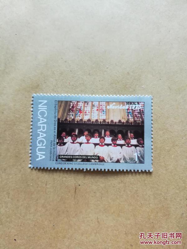 外國郵票 尼加拉瓜1975年郵票 人物1枚(貨號:乙39-3)