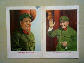 毛主席天安门像2幅.