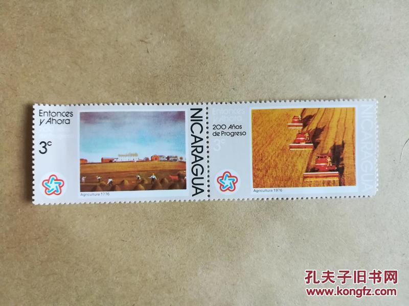 外國郵票 尼加拉瓜1976年郵票 農業2枚(貨號:乙39-4)
