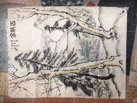《百龄会》万石岩写生壬申年金宝---原画