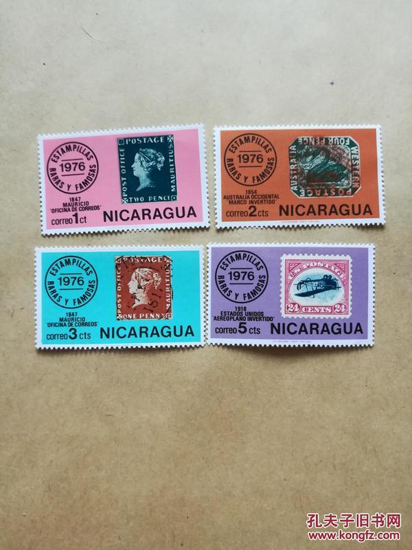 外國郵票 尼加拉瓜1976年郵票 票中票4枚(貨號:乙39-5)