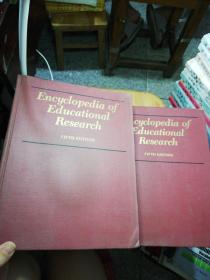 Encyclopedia  of  eductional  research  Volume1+2 两册