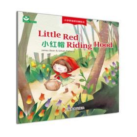 Little Red Riding Hood(小红帽)