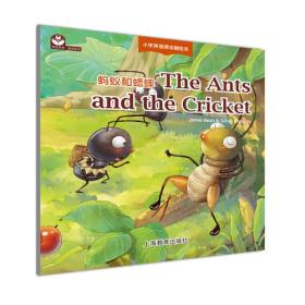 The Ants and the Cricket(蚂蚁和蟋蟀)