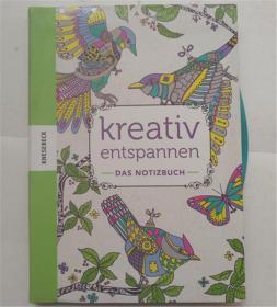 平装德语  Kreativ Entspannen  创意放松