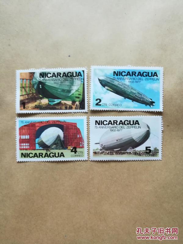 外國郵票 尼加拉瓜1977年郵票 飛艇4枚(貨號:乙39-6)