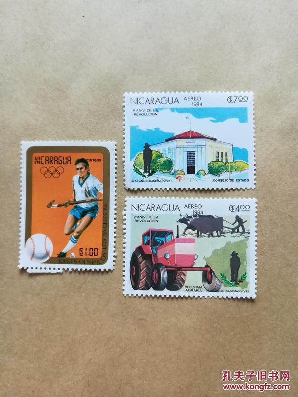 外國郵票 尼加拉瓜1984年郵票 3枚(貨號:乙40-2)